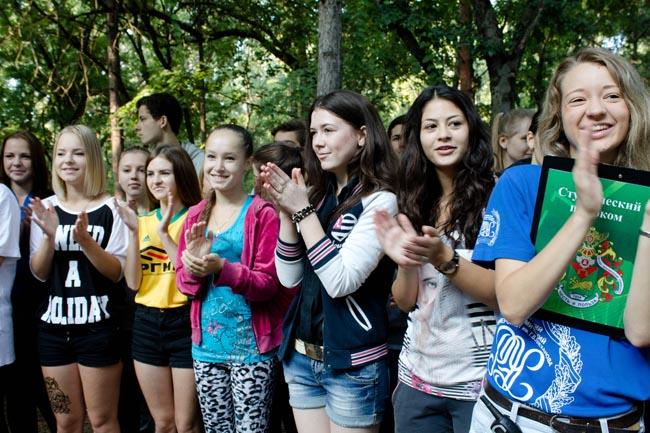отдых студентов эрос