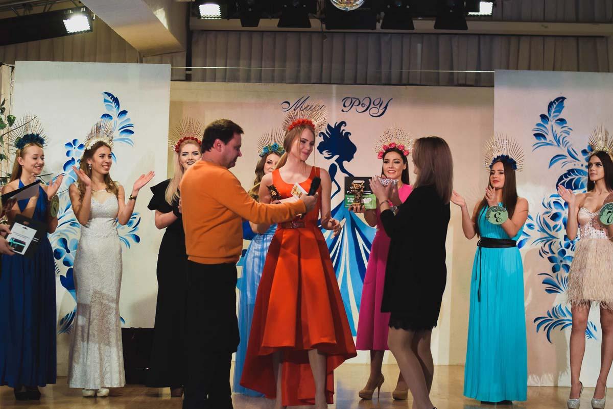 Валерия из курских студентов смотреть онлайн 4 фотография