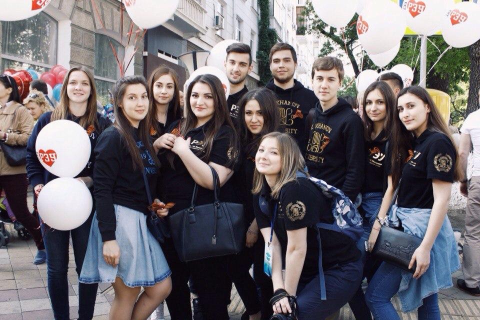 Краснодара студентки